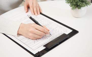 予診表の記入